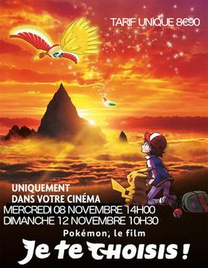 POKEMON LE FILM